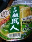 10/07日清麺職人塩タンメン