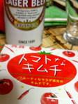11/27香貴トマトなキムチ