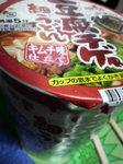 12/27明星細うどん豆腐チゲ風