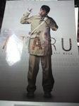「ATARU」パンフレット