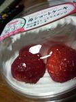 ドンレミー「苺ショートケーキ」
