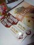 2/15スティックコーヒー蒸しパン