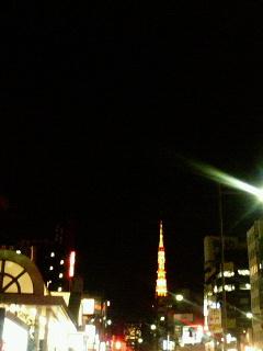 12/7東京タワー